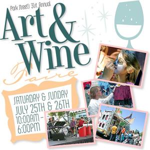 Alameda_art-wine_2016
